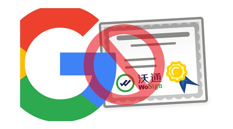 中國沃通違反多項憑證機構規範 Chrome 取消 SSL 證書信任