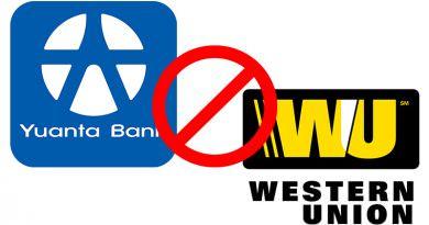 反洗錢法元大銀行終止西聯匯款服務與電匯替代方案