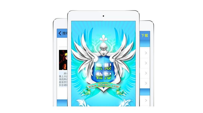 8Comic 无限动漫#更新速度快电脑手机 App 线上免费看漫画
