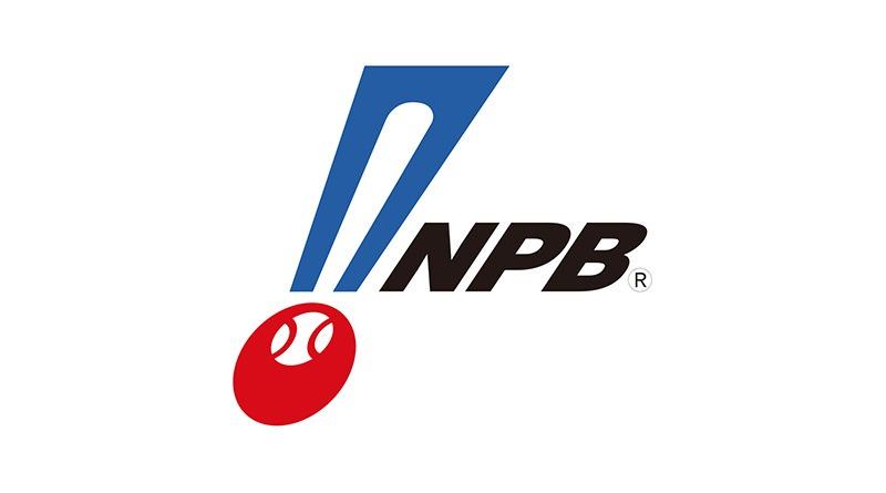2021 日本職棒 NPB 網路轉播線上看#日職直播賽程比分查詢