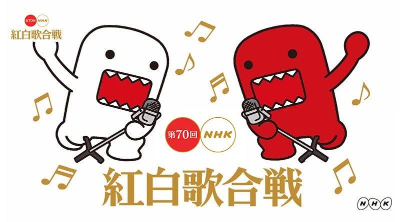 紅白歌合戰直播#2020 NHK 70 回紅白歌唱大賽線上看 Live