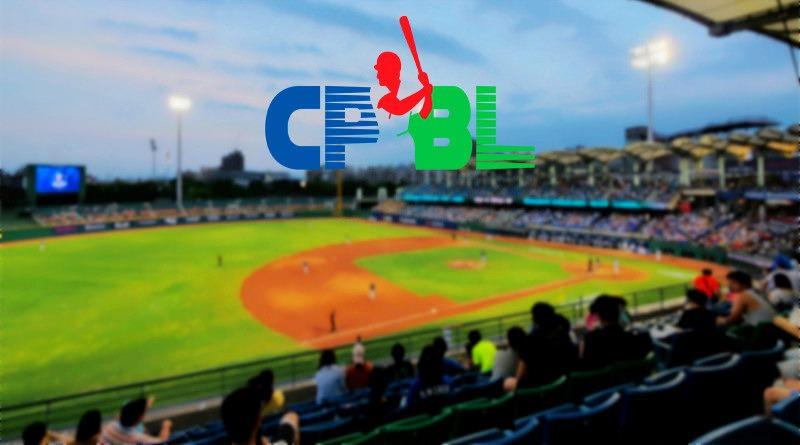 台湾野球 CPBL ゲームのライブストリームを视聴するには?