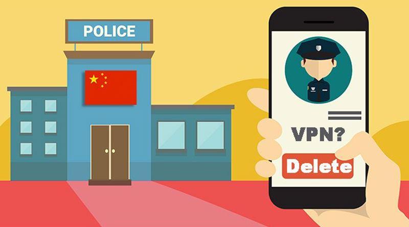 中資/非中資免付費 VPN 背景起底不定期更新#2020年10月
