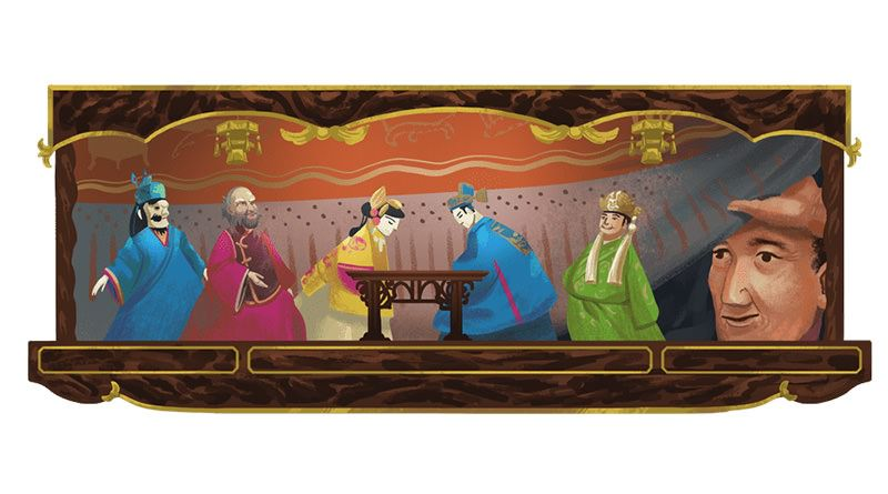 李天祿 110 歲冥誕之台灣布袋戲國寶大師 Google 紀念塗鴉