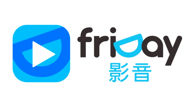friDay影音序號免費優惠電腦手機兌換教學#不定期更新