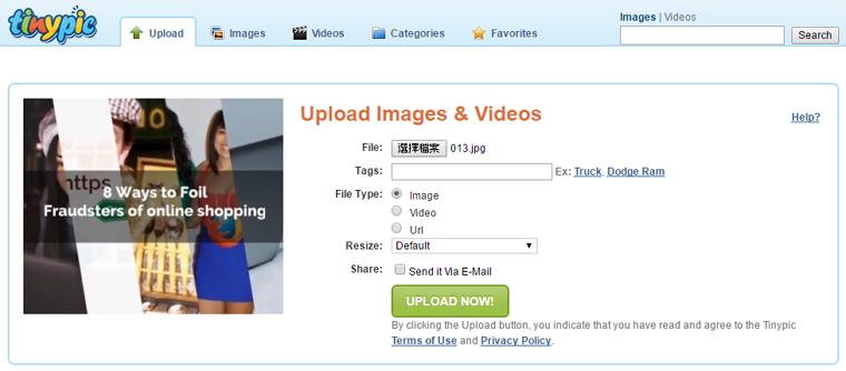 TinyPic – 支援圖片/影音免註冊上傳檔案分享空間