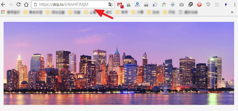 drp.io 操作簡潔適合圖片快速分享免費平台