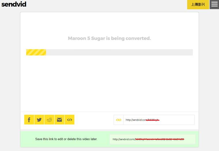 sendvid 免註冊影片分享空間@15分鐘/單檔1GB限制