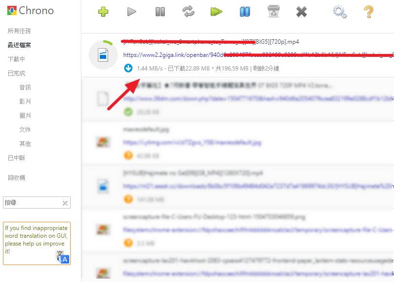 2GIGA.link – 免註冊 BT 代抓離線下載/線上看影片網站