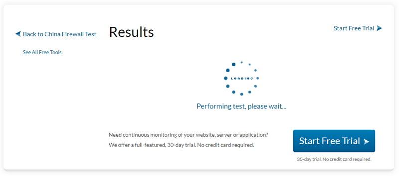 WebSitePulse 檢查網站有無被中國防火長城封鎖