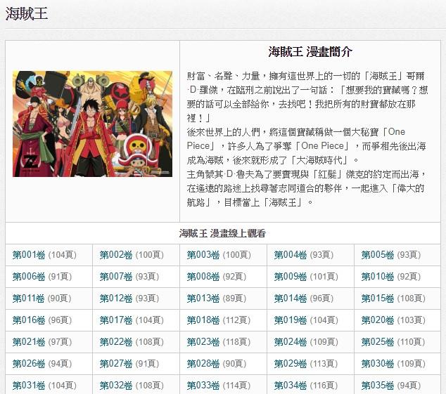 楓林網#老牌台日韓劇/歐美影集/動畫線上看網站