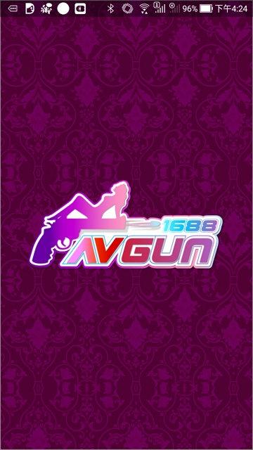 AVGun1688 更新速度快老司機看片 App @支援 Android / iPhone