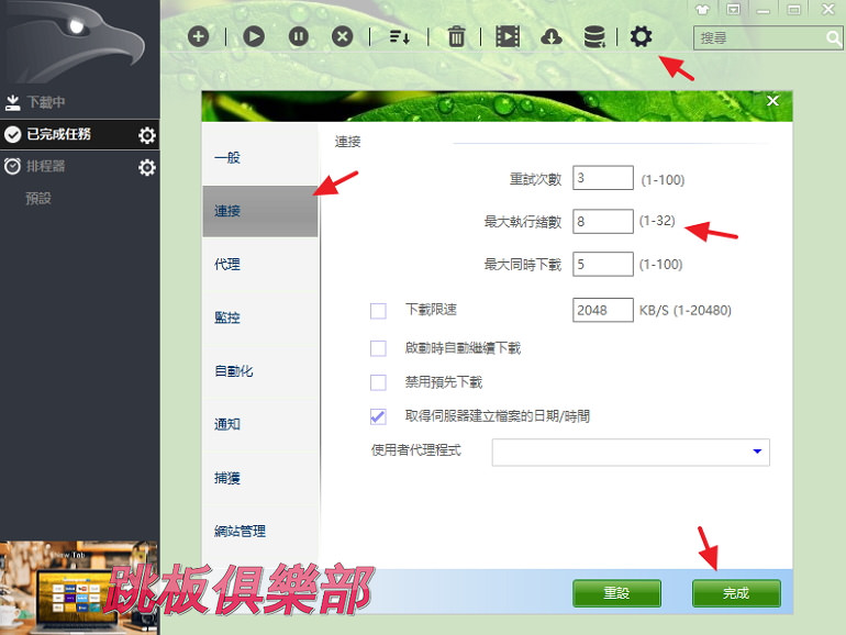 Avgle 網站 m3u8 串流影片下載教學文 For Chrome & Firefox