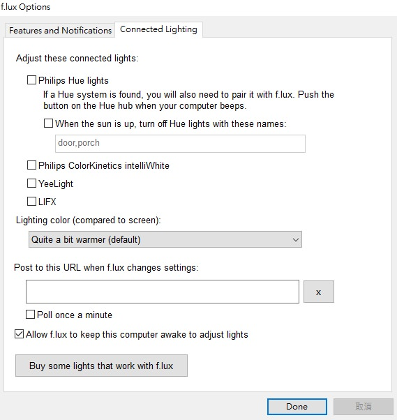 電腦螢幕抗藍光軟體推薦與設定教學#保護眼睛長時間刺激