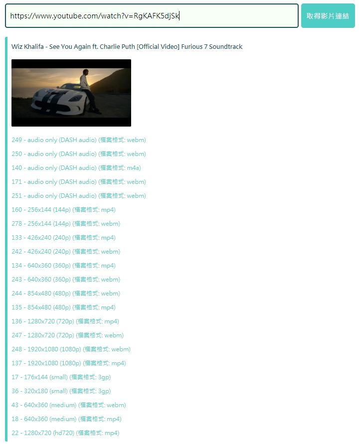 CatchV 一鍵下載 FB 臉書、IG、YouTube 達五千個線上影片網