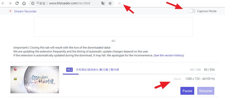 Stream Recorder 一鍵下載 HLS / M3U8 影片轉檔 MP4 檔案教學