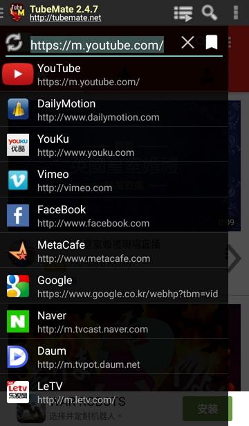 Dailymotion 影片下載一鍵線上轉檔免裝軟體 & 手機 App