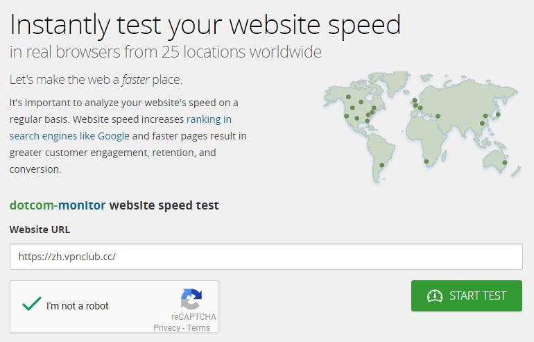 Dotcom-Tools 全世界 25 節點網站測速 & 元件載入所需時間