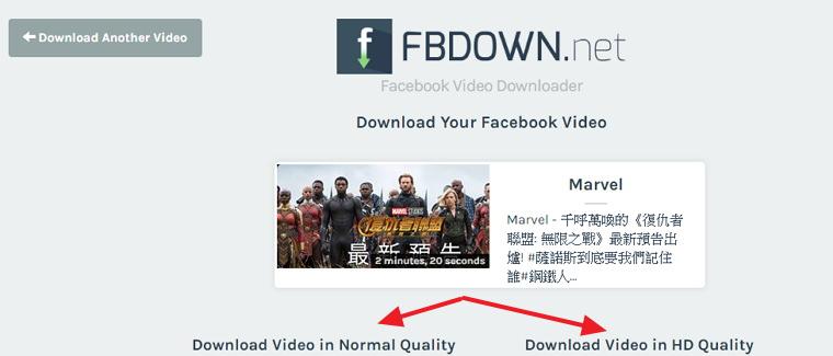 Facebook 影片下載免外掛貼網址即一鍵抓檔案教學文