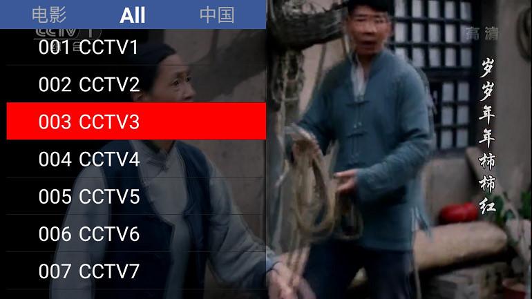 新環球影視 – 輸入 VIP 帳密免費收看網路第四台 APK 下載