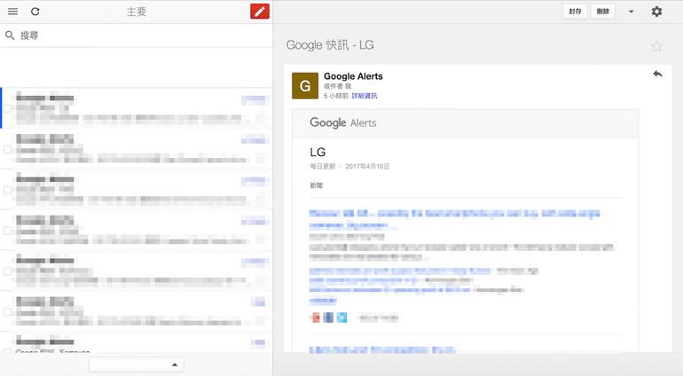 Gmail 強化離線功能無網路也能用 & 簡易使用教學文