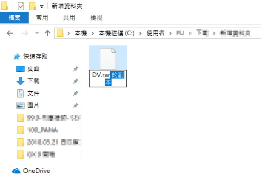 Google Drive 雲端硬碟破解檔案下載流量限制 & 影片不能看教學