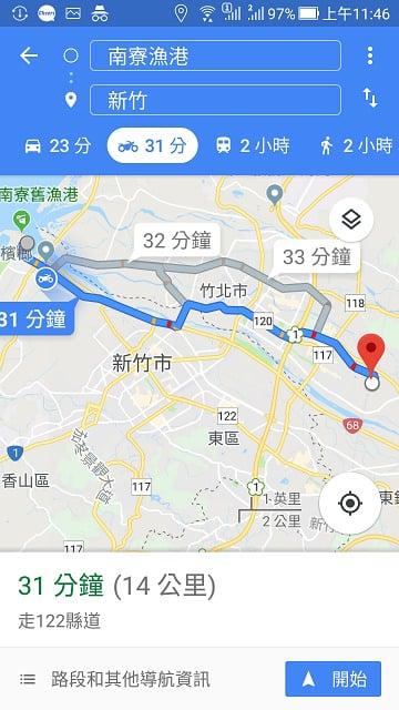 Google 地圖 APP 台灣地區機車導航啟用,別再擔心騎車走錯路