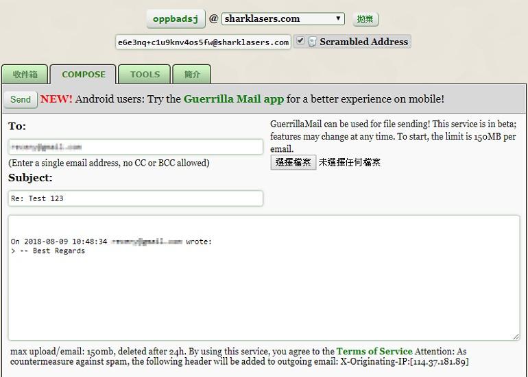 Guerrilla Mail 支援寄信與附加檔案多功能拋棄式信箱
