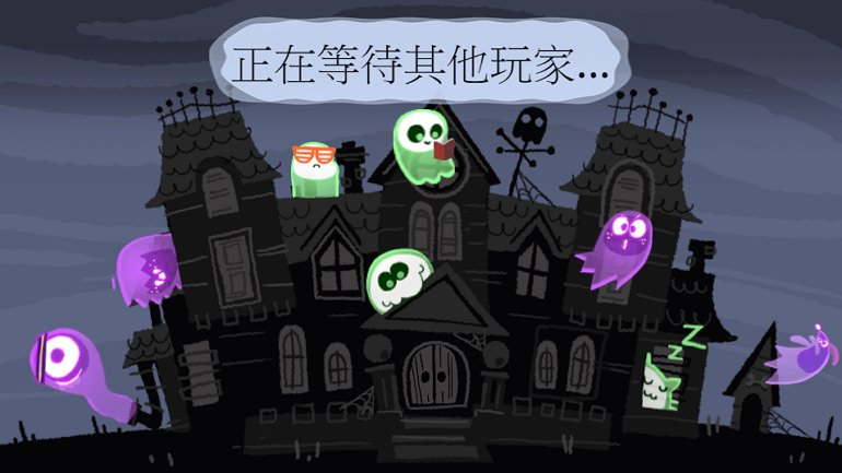 2018 年万圣节由来 & Google Doodle 涂鸦连线互动小游戏