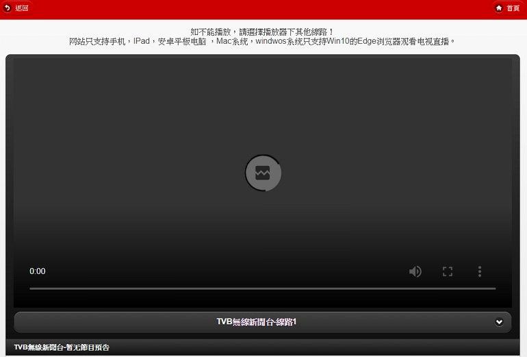IPTV186 免下載裝軟體網路電視第四台線上看#多國節目頻道