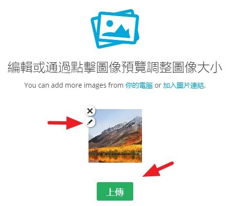 ImgBB 不需要註冊帳號#單檔 16 MB 可直連上傳圖片空間
