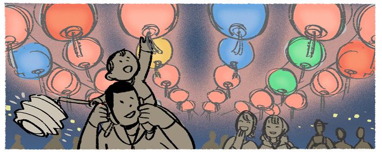 元宵節吃湯圓猜謎賞燈會 & 拜拜注意事項之 Google 塗鴉