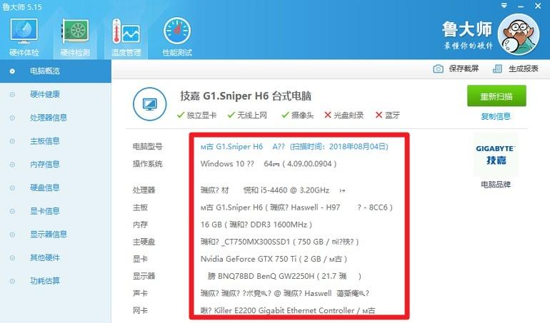 Locale Emulator 解決簡體中文/日文亂碼顯示教學#支援 Win 10