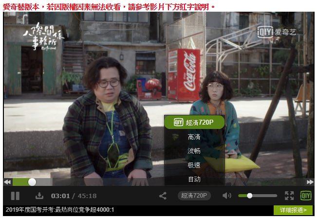 Love TV Show 台陸韓日電視劇/綜藝節目線上看網站