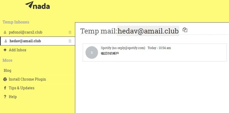 Nada Temp Mail 無限期可自定義名稱與多組帳戶臨時信箱