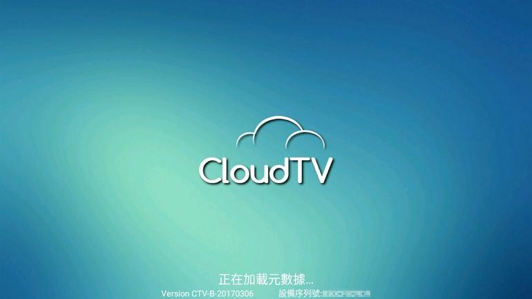 New CloudTV 世界各國安卓手機網路電視直播 APK 下載