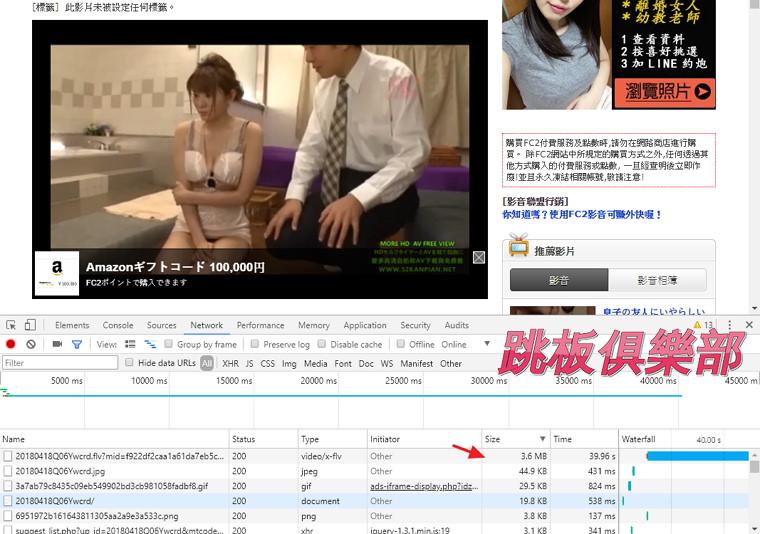 Openload、FC2 免裝外掛擴充套件網路影片下載教學文
