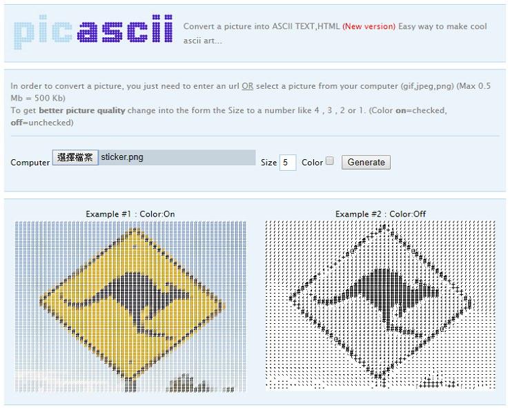 如何將圖片轉成文字代碼藏在網頁原始碼教學