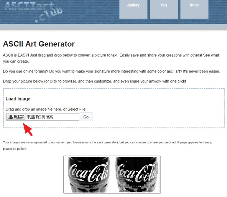 如何将图片转成文字代码藏在网页原始码教学