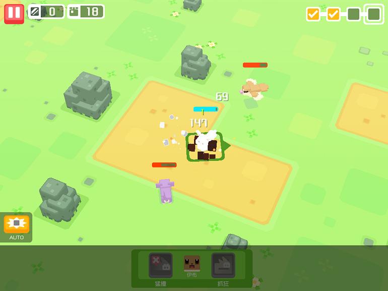 寶可夢探險尋寶中文版免費下載好玩 iOS/Android 手機遊戲
