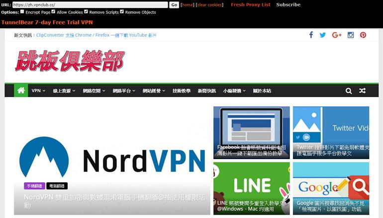 Proxy4Free 更新頻率高排序條件多老牌線上代理伺服器查詢網