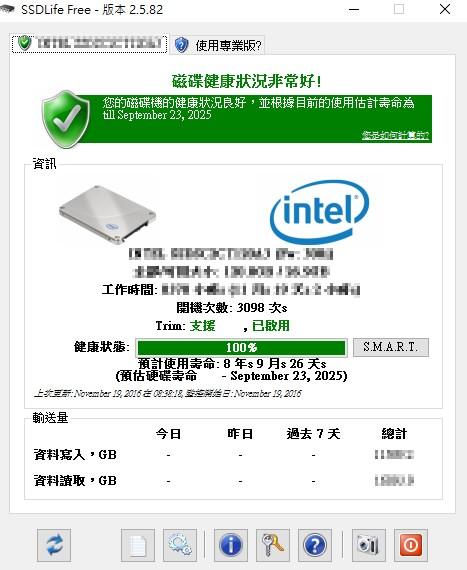 SSD Life 檢查 SSD 硬碟壽命健康度/使用時間軟體下載#免安裝版
