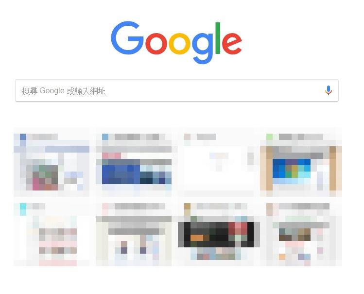 解決 Chrome 更新版本首頁/新分頁常用網頁縮圖消失不見教學文