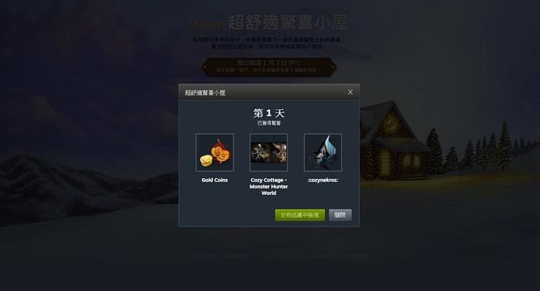 2018 Steam 冬季特卖开跑#好玩折扣下杀精选游戏推荐