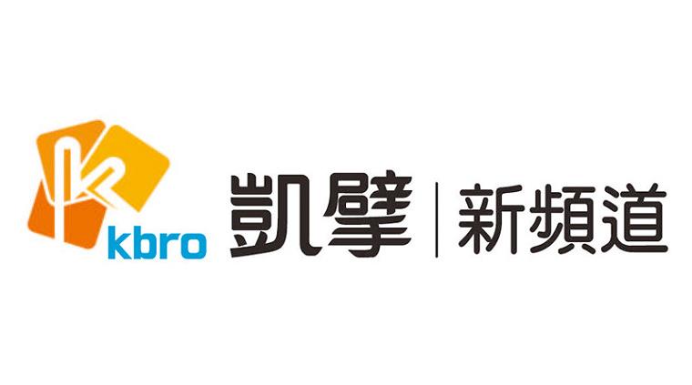 推薦台灣 ISP 網路電信商 DNS 伺服器列表清單