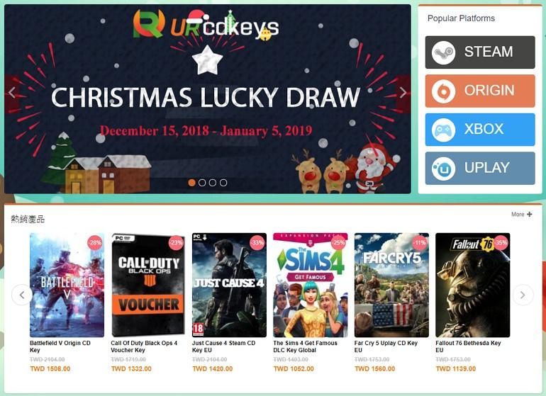 URcdkey 戰地風雲 5 & 硬碟分割多款軟體遊戲耶誕瘋狂促銷
