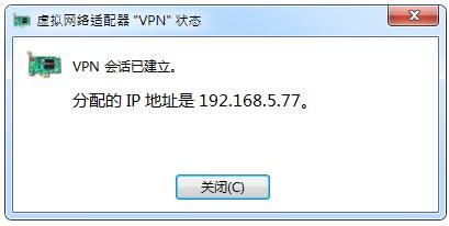 VPN Gate Client 添加新的 VPN Server 設定教學