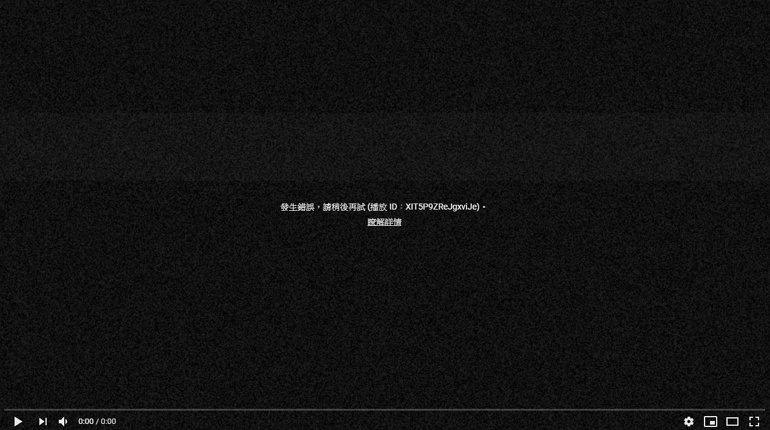 YouTube 網站大當機?!網頁空白無法開啟播放,全球網友末日