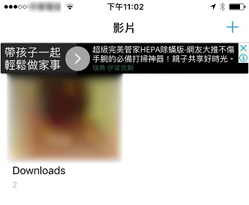Avgle、ThisAV、XVideos 手機影片下載 iPhone / Android 專用