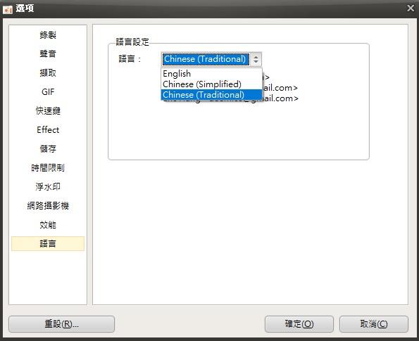 oCam 免費好用錄影軟體下載/使用教學#無挖礦程式中文免安裝